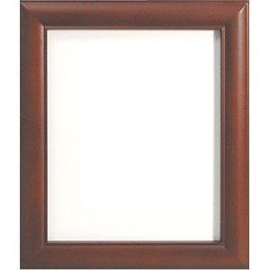 Dark Walnut Belmont Prematted Frame